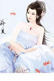 夜染曼陀[双性](H)