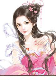 长公主的小女匪最新章节
