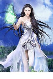 全系灵师:魔帝嗜宠兽神妃